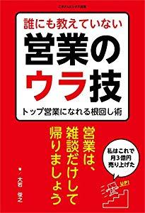 f:id:akinaritodoroki:20190104134728j:plain