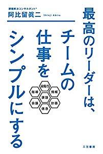 f:id:akinaritodoroki:20190104143206j:plain