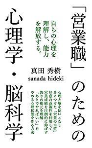 f:id:akinaritodoroki:20190106141736j:plain