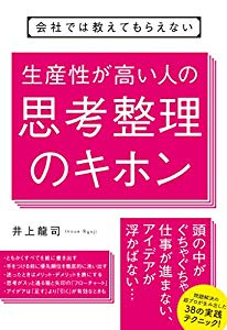 f:id:akinaritodoroki:20190106173241j:plain