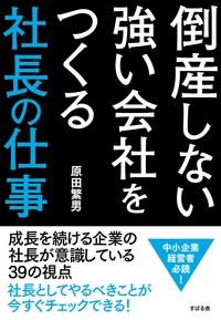 f:id:akinaritodoroki:20190106181454j:plain