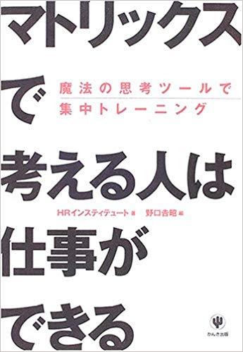 f:id:akinaritodoroki:20190106200731j:plain