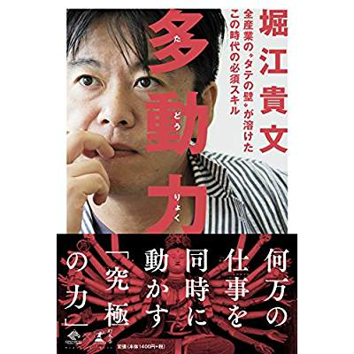f:id:akinaritodoroki:20190114121602j:plain