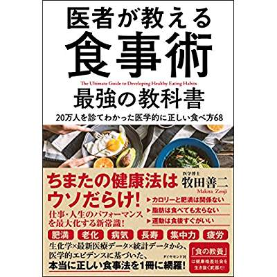 f:id:akinaritodoroki:20190114124409j:plain