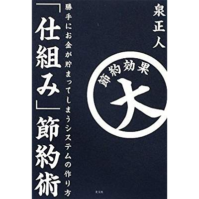 f:id:akinaritodoroki:20190114182626j:plain