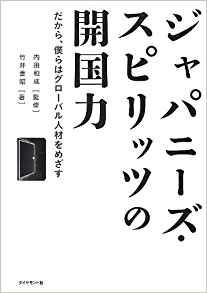 f:id:akinaritodoroki:20190120112908p:plain