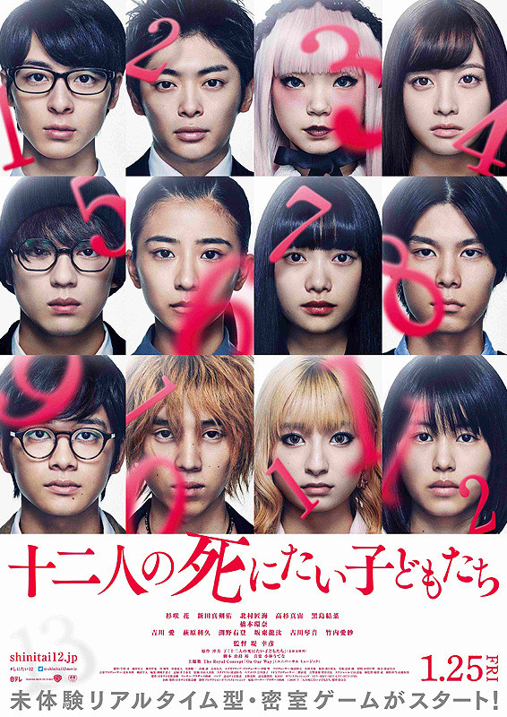 f:id:akinaritodoroki:20190126010121j:plain
