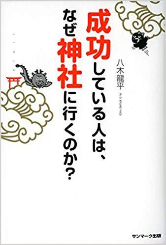 f:id:akinaritodoroki:20190127162224j:plain