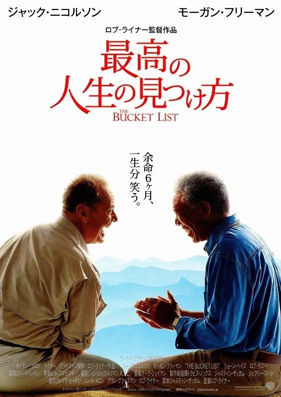f:id:akinaritodoroki:20190217194820j:plain