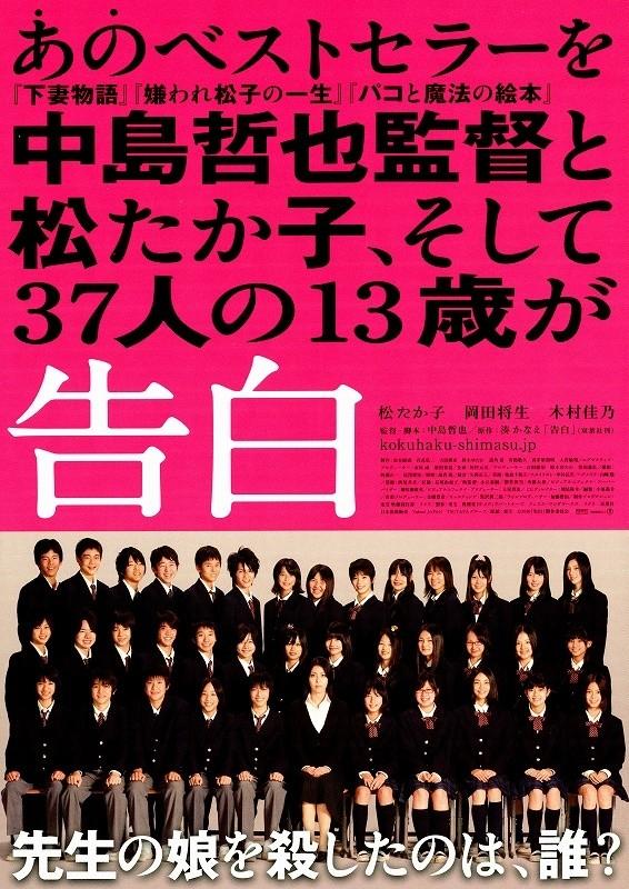 f:id:akinaritodoroki:20190224202707j:plain
