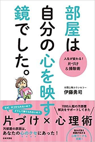 f:id:akinaritodoroki:20190302100546j:plain