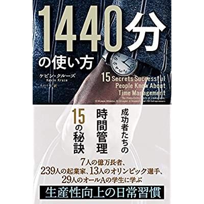 f:id:akinaritodoroki:20190303213101j:plain