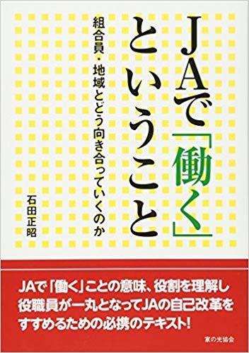 f:id:akinaritodoroki:20190310112440j:plain