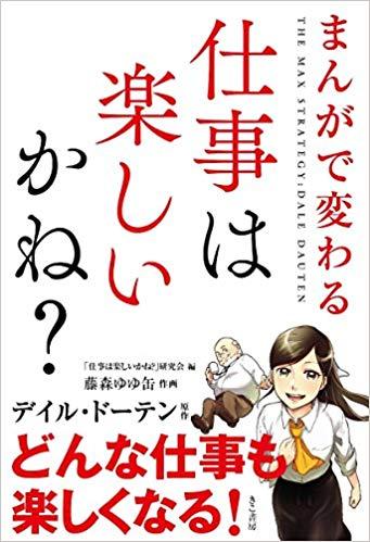 f:id:akinaritodoroki:20190310121751j:plain