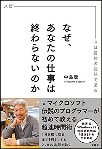 f:id:akinaritodoroki:20190310124125j:plain
