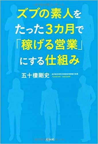 f:id:akinaritodoroki:20190321095815j:plain