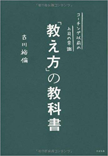 f:id:akinaritodoroki:20190324111815j:plain