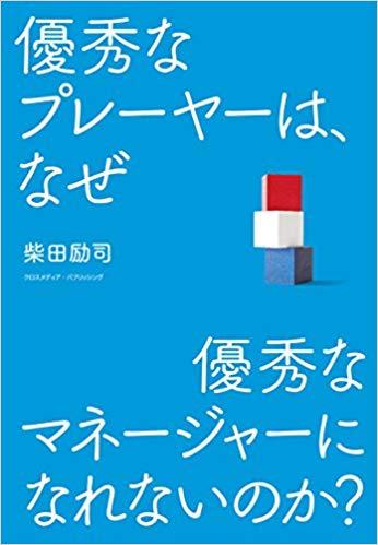 f:id:akinaritodoroki:20190324113942j:plain