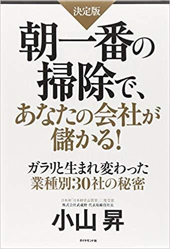 f:id:akinaritodoroki:20190331122830j:plain