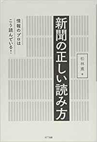 f:id:akinaritodoroki:20190414144523p:plain