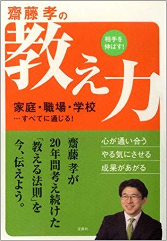 f:id:akinaritodoroki:20190414173621j:plain