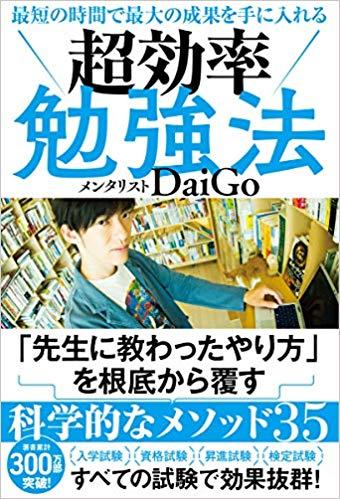 f:id:akinaritodoroki:20190428085221j:plain