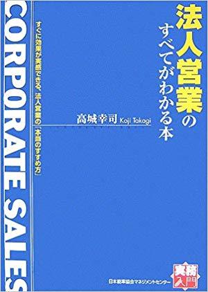 f:id:akinaritodoroki:20190428092734j:plain