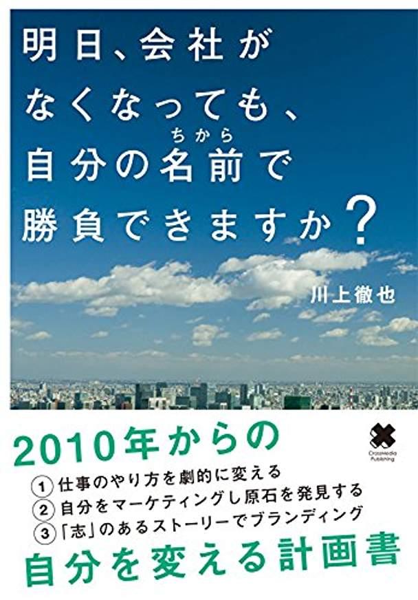 f:id:akinaritodoroki:20190428095722j:plain