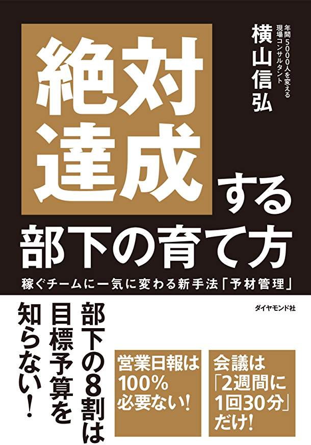 f:id:akinaritodoroki:20190429094854j:plain