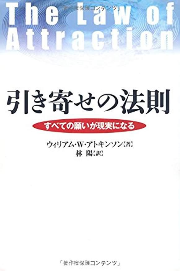 f:id:akinaritodoroki:20190429134026j:plain