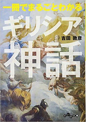 f:id:akinaritodoroki:20190505081556j:plain