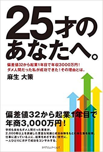 f:id:akinaritodoroki:20190511212606j:plain