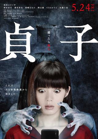 f:id:akinaritodoroki:20190526100241j:plain