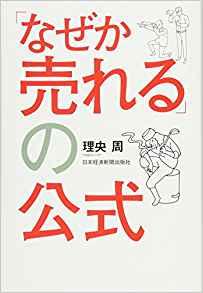 f:id:akinaritodoroki:20190526213605p:plain