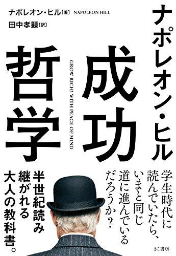 f:id:akinaritodoroki:20190630163306j:plain
