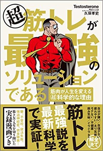 f:id:akinaritodoroki:20190630170831j:plain