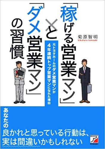 f:id:akinaritodoroki:20190630175621j:plain