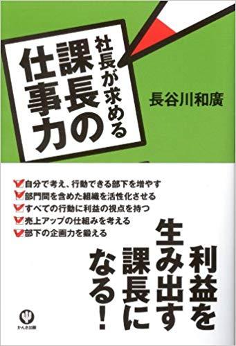 f:id:akinaritodoroki:20190630194944j:plain