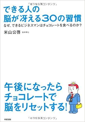 f:id:akinaritodoroki:20190707124530j:plain