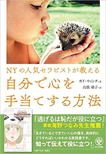 f:id:akinaritodoroki:20190714083916j:plain