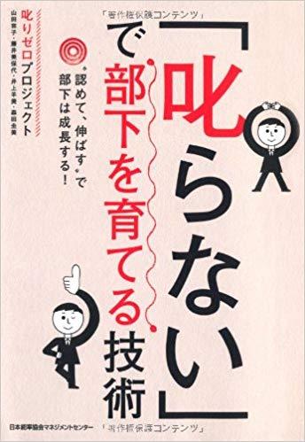 f:id:akinaritodoroki:20190714113631j:plain