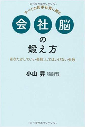f:id:akinaritodoroki:20190714213153j:plain