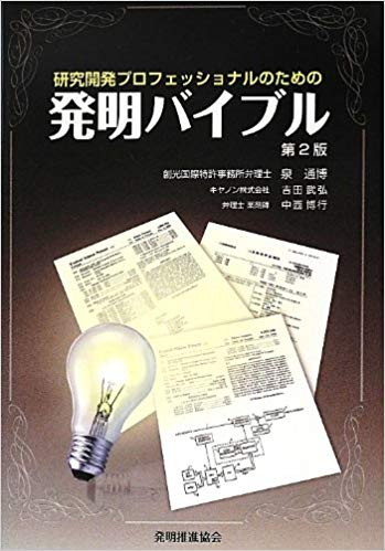 f:id:akinaritodoroki:20190720214019j:plain