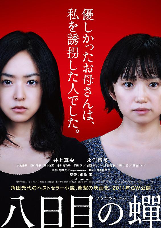f:id:akinaritodoroki:20190815001617j:plain
