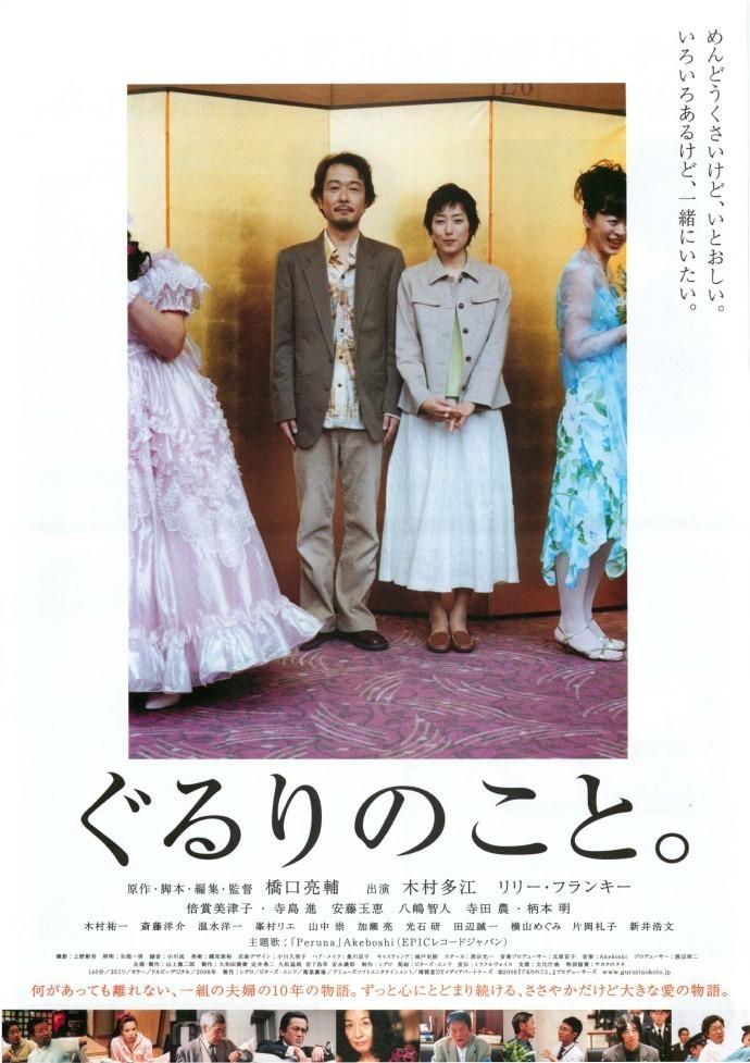 f:id:akinaritodoroki:20190815002832j:plain