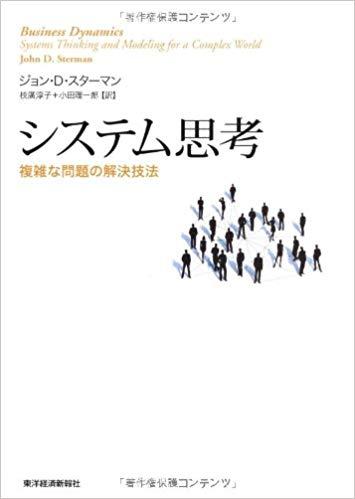 f:id:akinaritodoroki:20190815230117j:plain