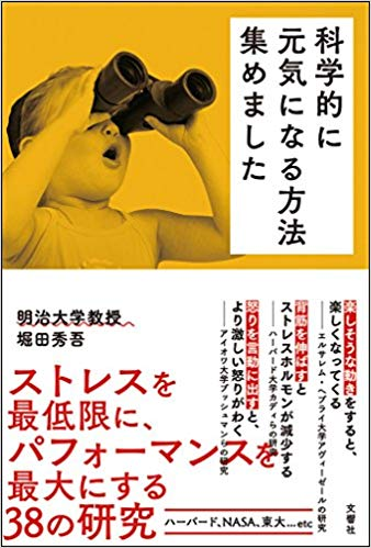 f:id:akinaritodoroki:20190816111734j:plain