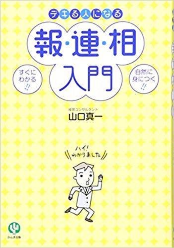 f:id:akinaritodoroki:20190816144849j:plain