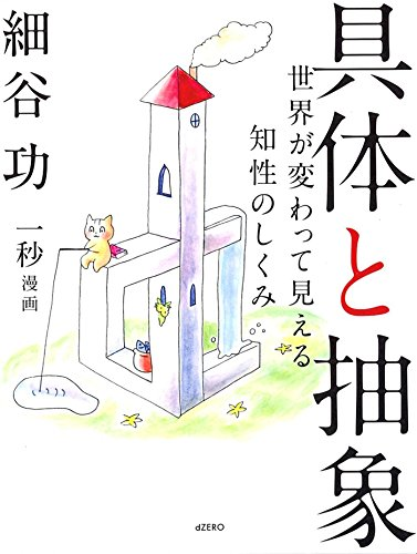 f:id:akinaritodoroki:20190818173114j:plain