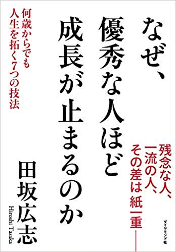 f:id:akinaritodoroki:20190901095546j:plain